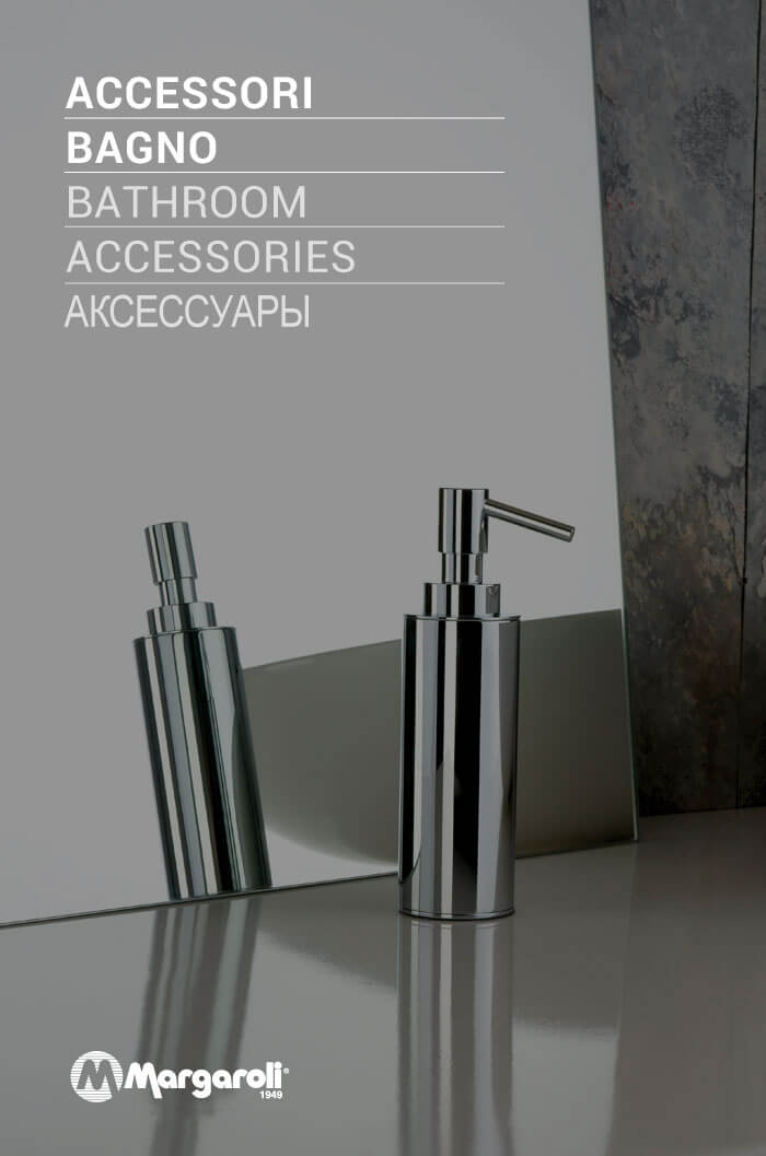 Accessories Catalogues