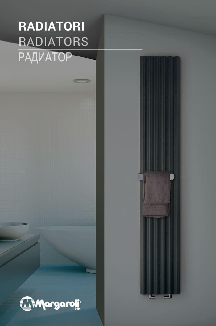 Radiators Catalogue