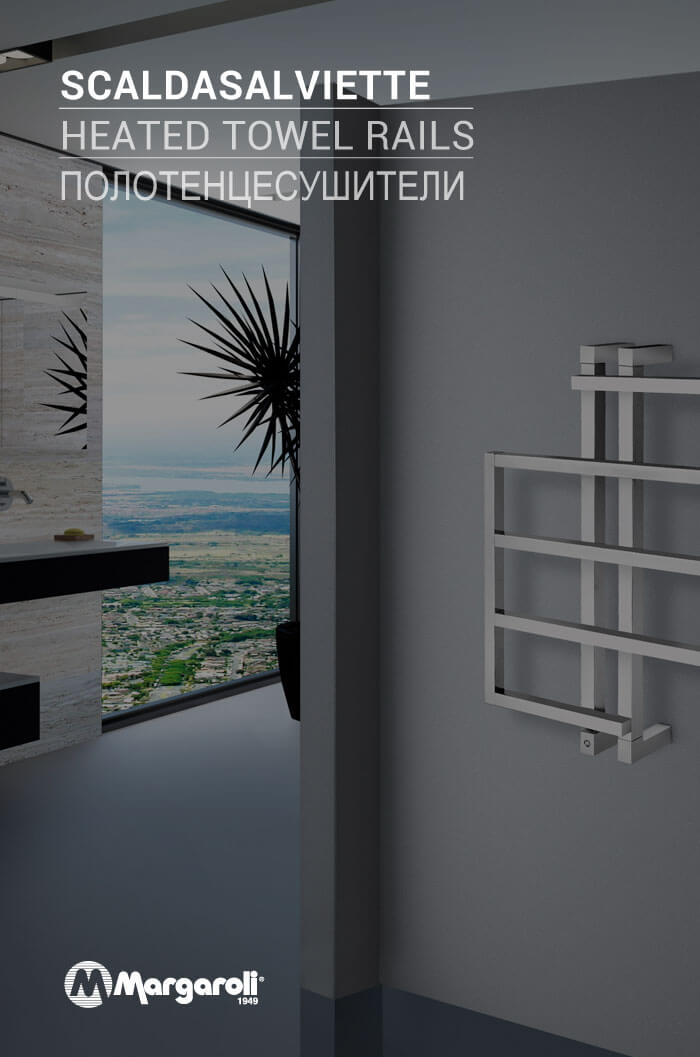 Heated Towel Rails Catalogue