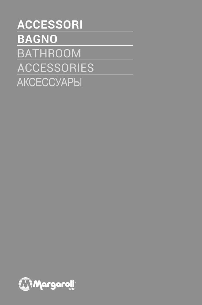 Accessories Price List